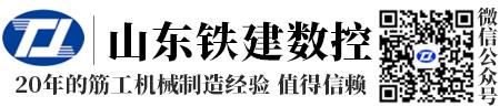 山东铁建ballbet贝博网页登陆设备有限公司