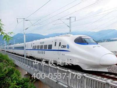 高速铁路项目